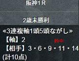 un916_1_2.jpg