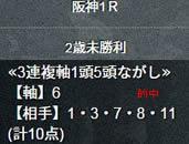 un918_1_2.jpg