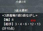 un93_2_2.jpg