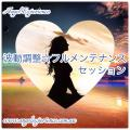 fc2blog_20170801071535e0e.jpg
