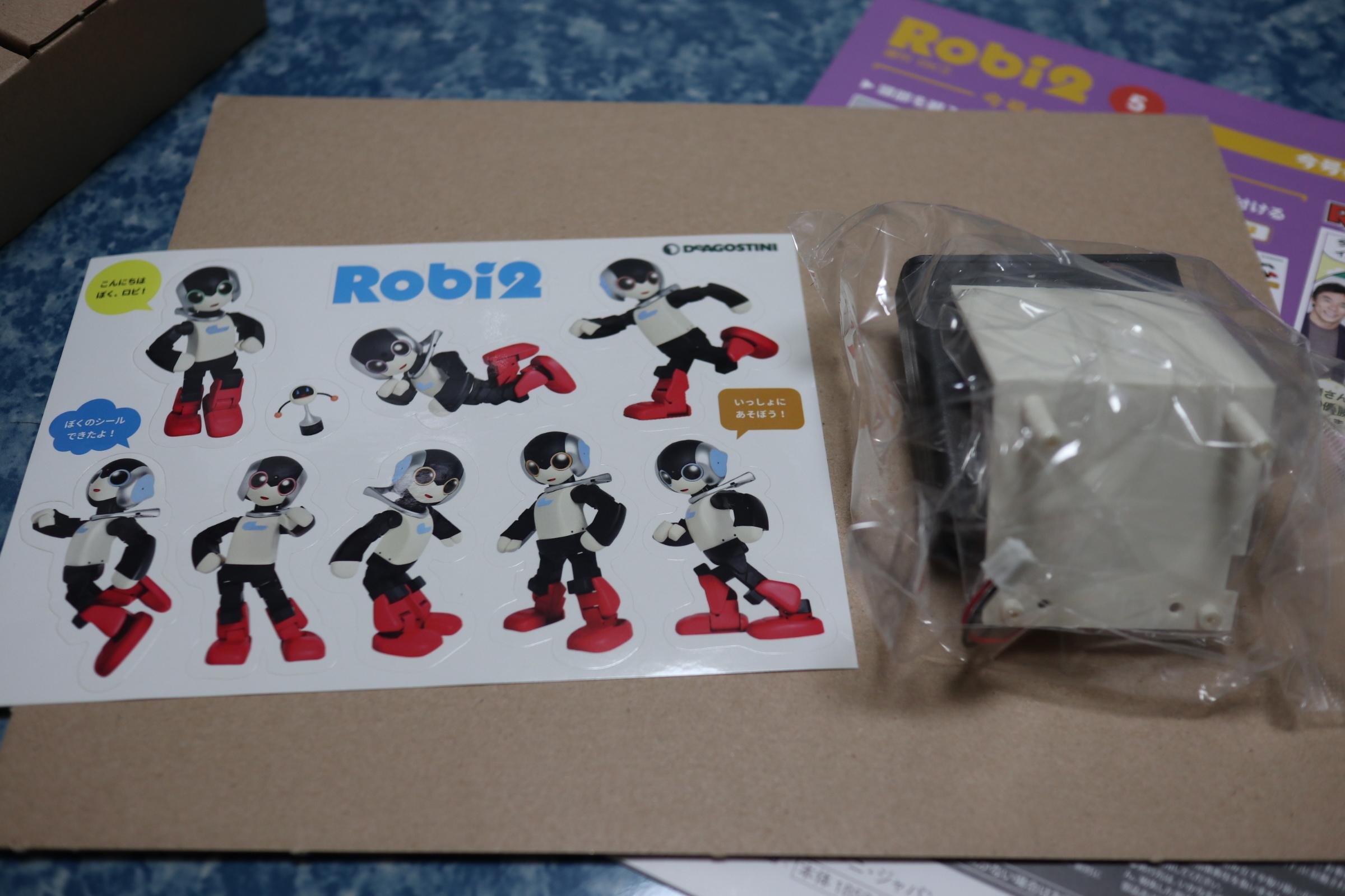 2017年ロビ4号5号-10