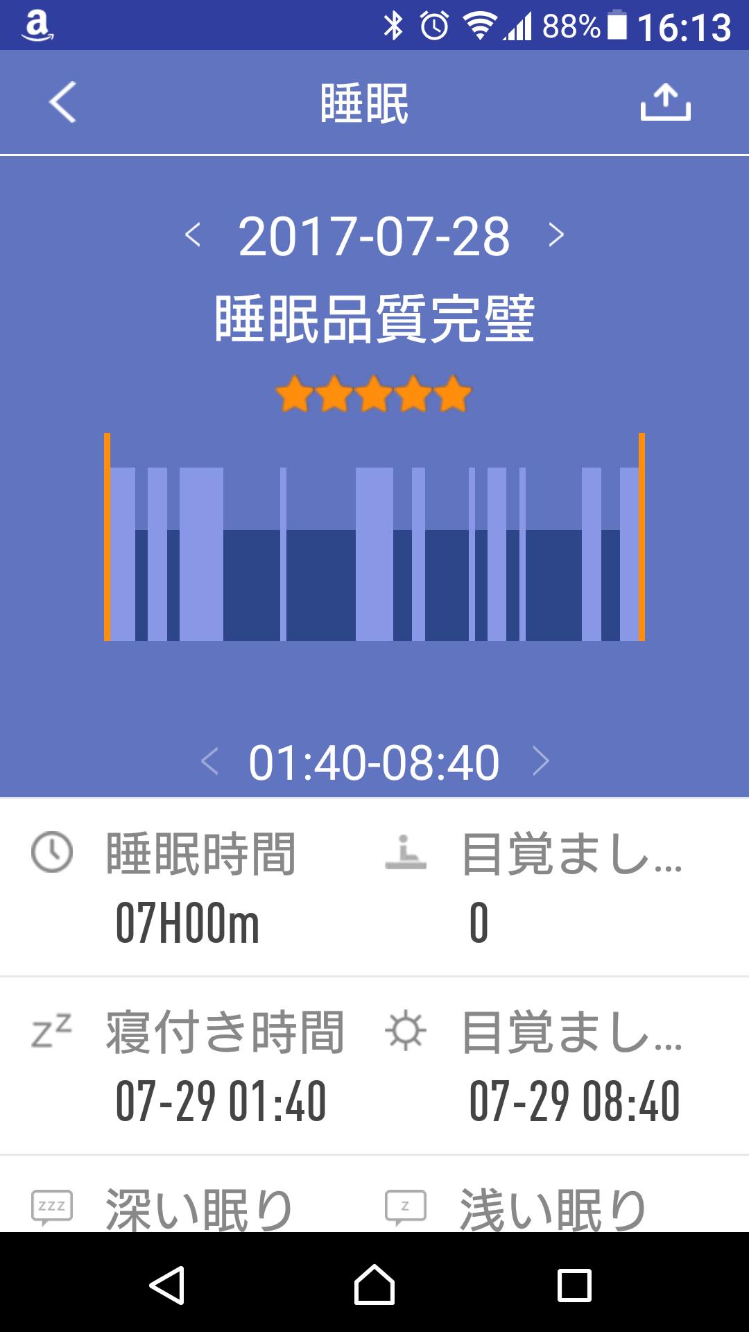 Screenshot_20170731-161313.png