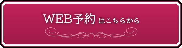 btnReservation.png