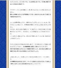 20170722-すぁしゃ-3 マーリさん音魂姓名判断