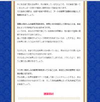 20170722-あのわ-7 マーリさん音魂姓名判断