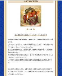 20170722-まゆら-6 マーリさん音魂姓名判断
