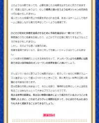 20170722-まゆら-7 マーリさん音魂姓名判断