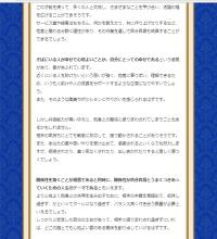 2017-0722 おおやまちかこ 5 マーリさん音魂姓名判断