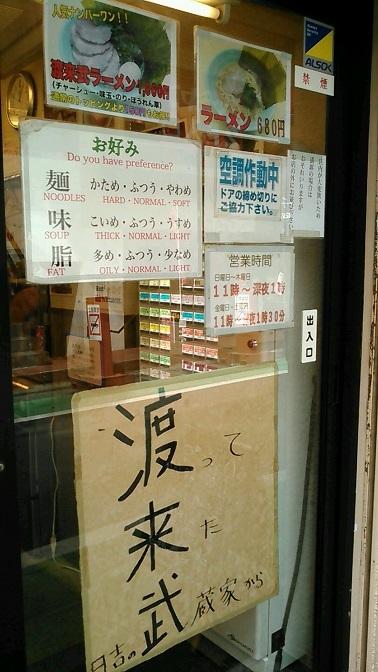 20170901_1301491.jpg