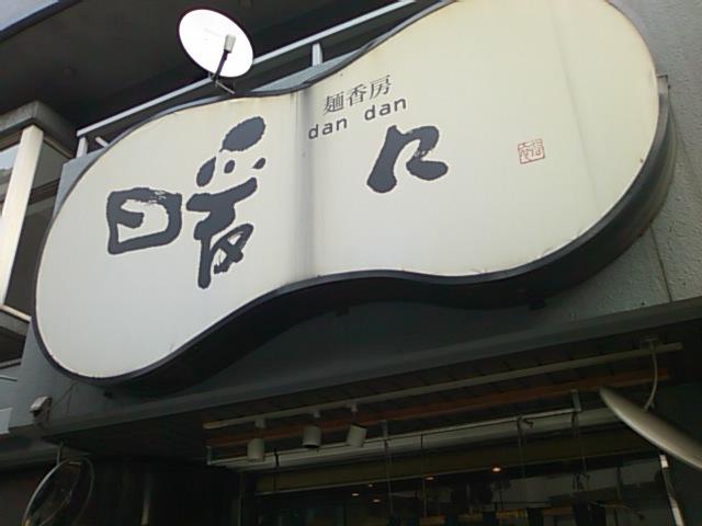PAP_0128.jpg