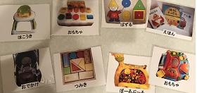 絵カードみほん0723 - コピー