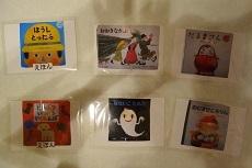絵本に関するカード0727 - コピー