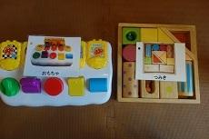 実物とカードの例0727② - コピー