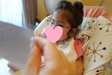 メガネと絵カード0727 - コピー
