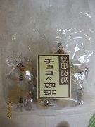 s-akitamorokosi.jpg