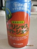 s-tomatojyu-su.jpg