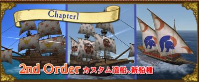 orderoftheprince5