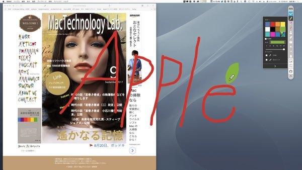Annotator_03.jpg