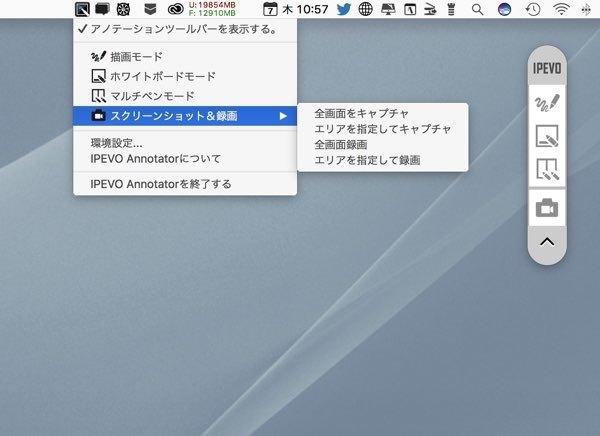 Annotator_04.jpg
