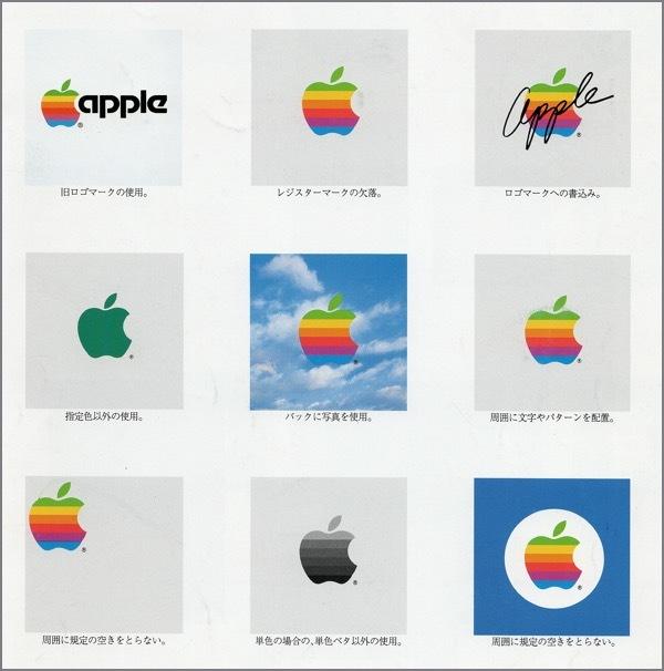 AppleLogo201709_03.jpg