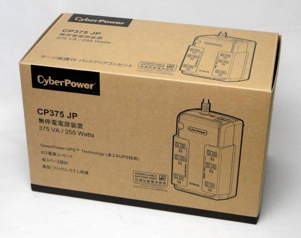 CP375JP_01.jpg