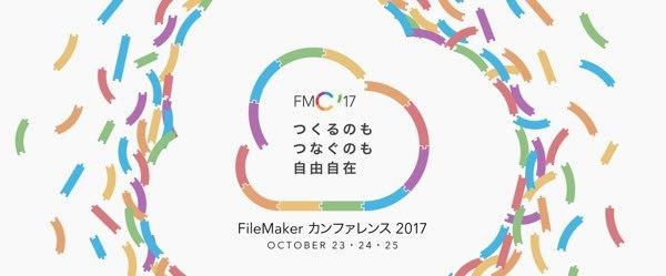 FileMaker0711.jpg