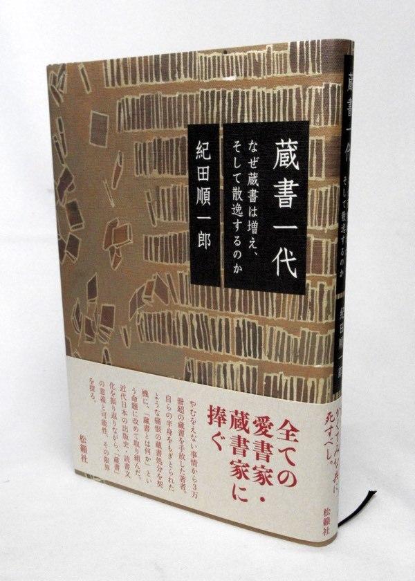 J_KidaBook201707.jpg