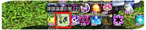 20170722_2.jpg