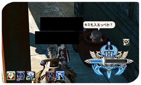 20170820_10.jpg