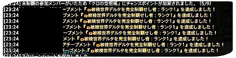 20170906_11.jpg