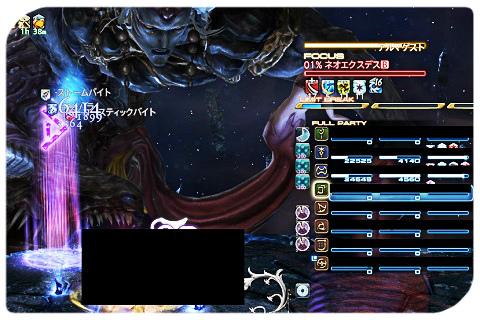 20170906_3.jpg