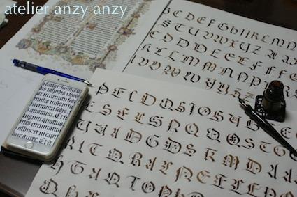 170706写本からゴシック体大文字