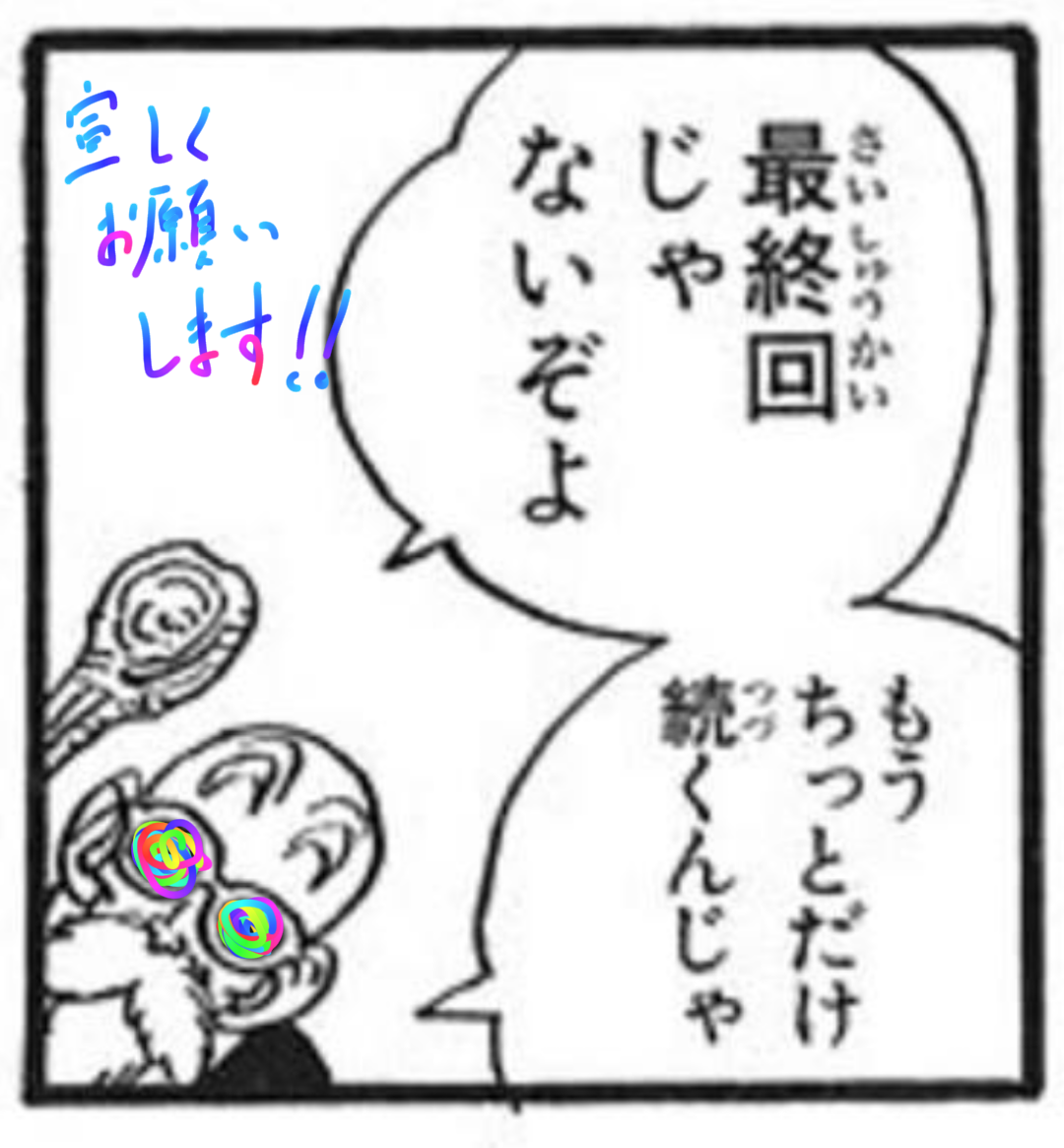 201708182012308bf.png