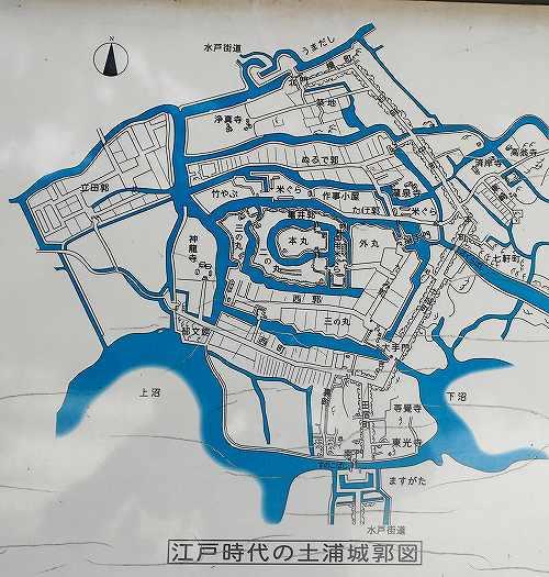 s-土浦城地図20170717