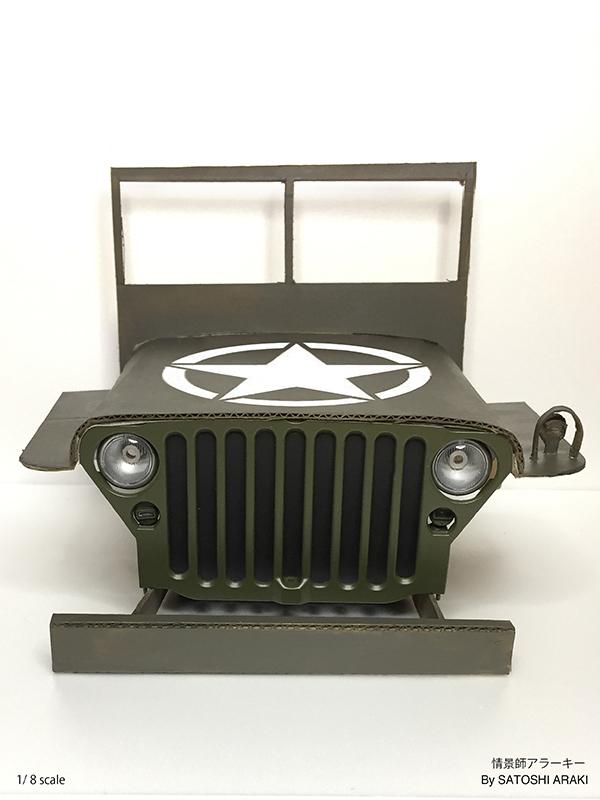 Blog_Jeep1.jpg