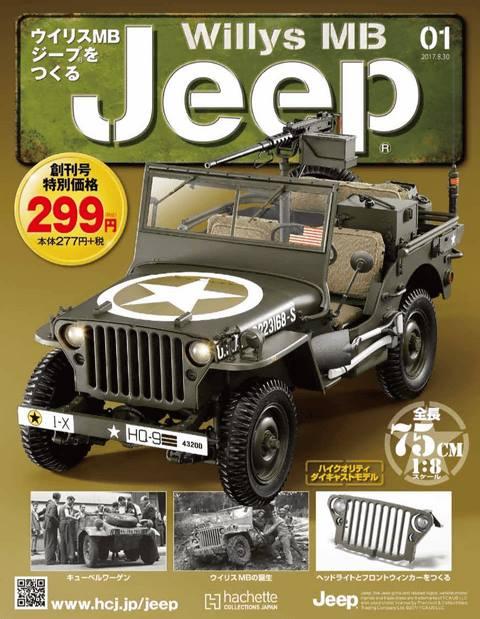 Blog_Jeep4.jpg