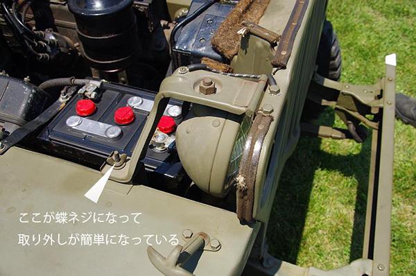 Blog_Jeep7.jpg