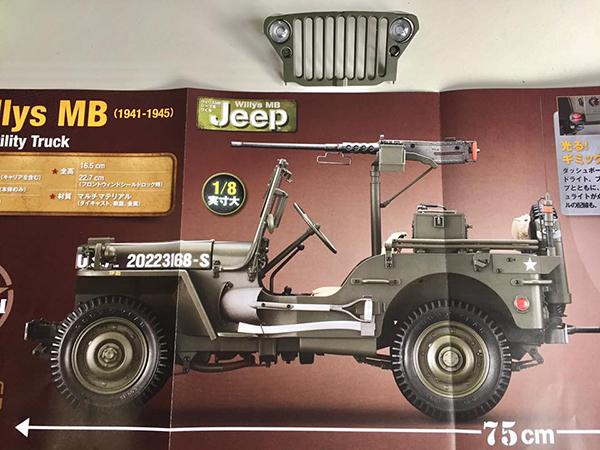 Blog_Jeep9.jpg