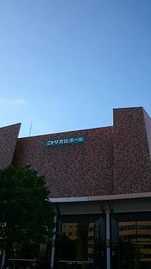 170726亀ソロコンFollowme