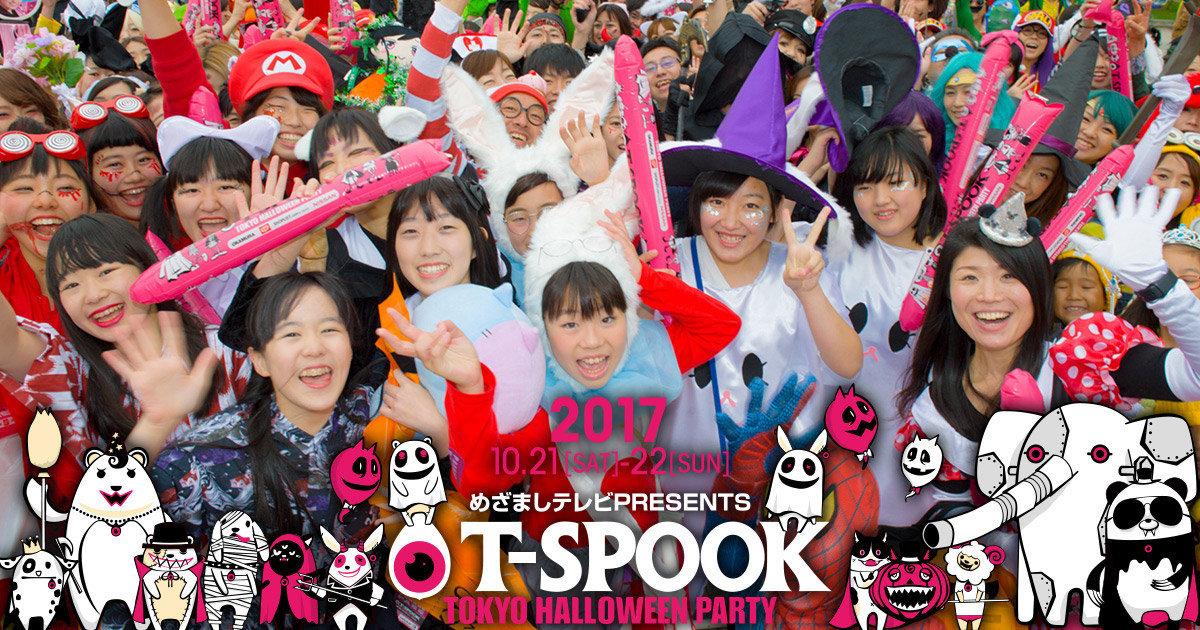 【T-SPOOK】関ジャニおじいちゃんの特殊メイク&グループの振り幅に絶賛の嵐(※画像あり)