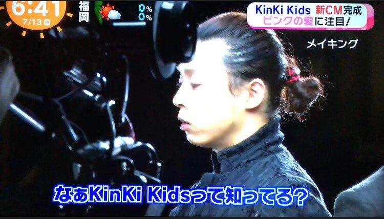 【画像】KinKi Kidsの堂本光一がGYAO!のCMで堂本剛を「ちゅよし」と言いSNS騒然www