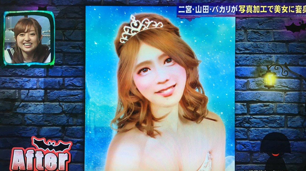 【ニノさん】二宮和也と山田涼介が歌舞伎町の写真加工で女になった結果wwwwww