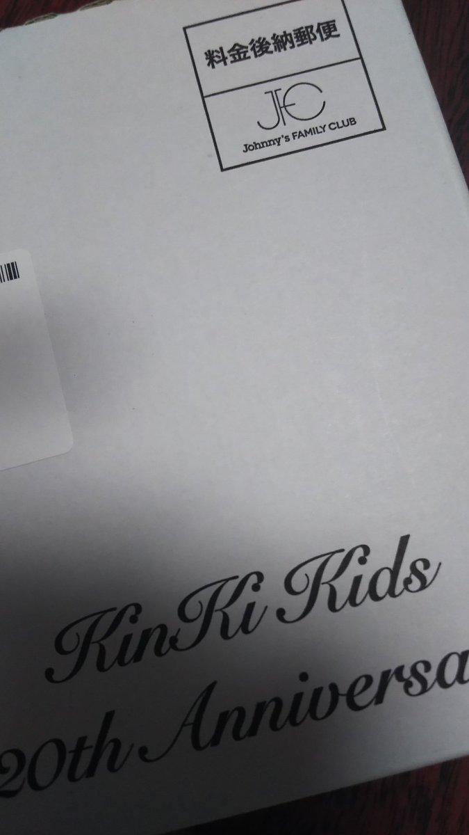 kinki kidsが20周年記念品を50万人のファンクラブ会員に贈った際の心遣いに感動の声!