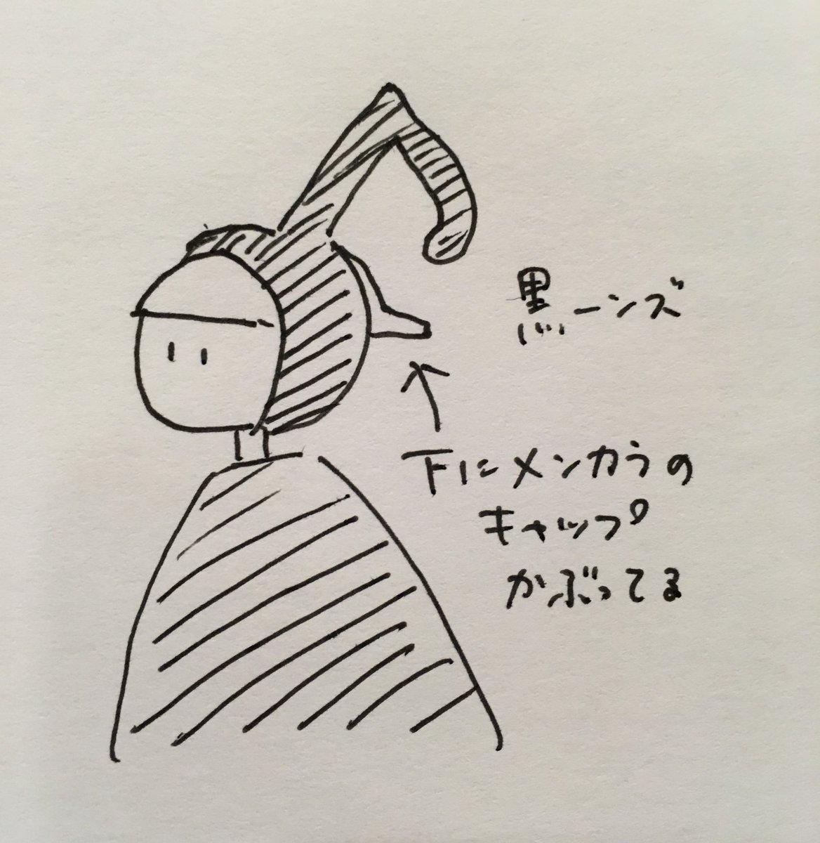 DGJMyNmUIAEdU_Q.jpg
