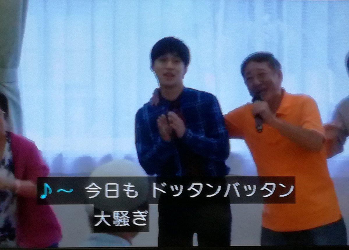 【画像】関ジャニ・錦戸亮が「ウチの夫は仕事ができない」で某曲を歌う→視聴者ざわざわ→作者www