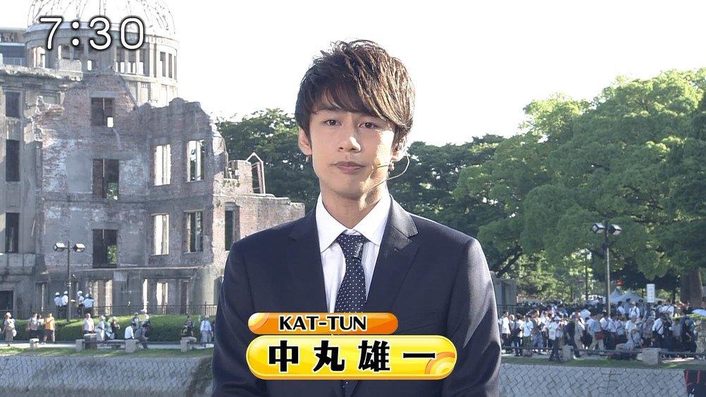 【シューイチ】KAT-TUN中丸雄一、原爆の日に広島からの生中継&取材に反響