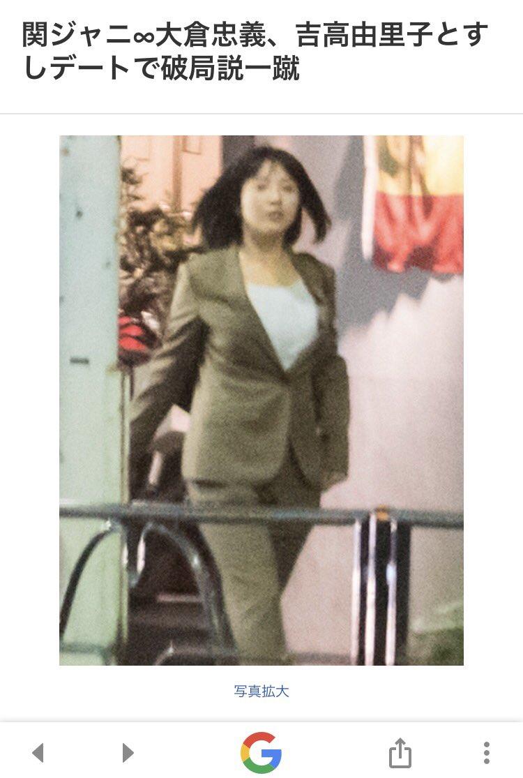 【画像】関ジャニ・大倉忠義と吉高由里子の寿司屋デートはガセ?吉高由里子の写真が別人すぎると話題