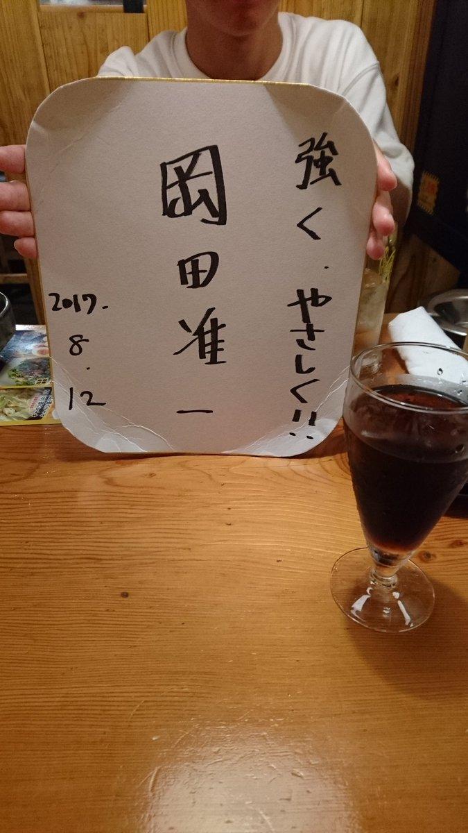 【悲報】V6・岡田准一がコンサートで投げる色紙が凶器すぎるとファン戦慄wwwwww