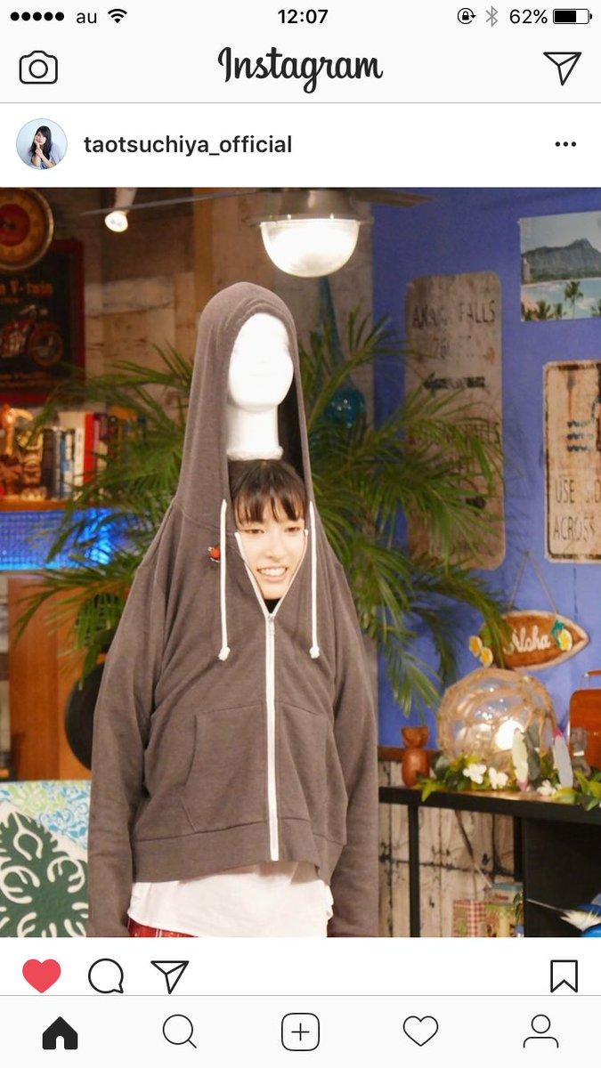 【画像】嵐・相葉雅紀、土屋太鳳にInstagramで絶賛される!