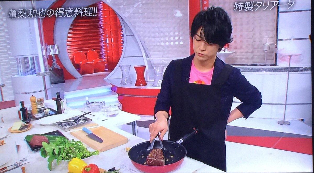 """【おしゃれイズム】KAT-TUN・亀梨和也の""""特製タリアータ""""が反響!(※画像あり)"""